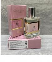 ТЕСТЕР PARFUMS DE MARLY DELINA FOR WOMEN  58 ml