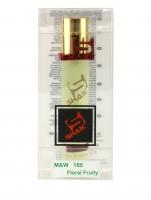 SHAIK M 165 (EX NIHILO FLEUR NARCOTIQUE UNISEX) 20 ML