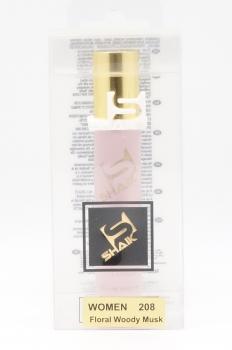 SHAIK W 208 (MONTALE ROSES MUSK FOR WOMEN) 20ml
