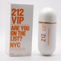 CH 212 VIP WHITE FOR WOMEN EDP 80ml