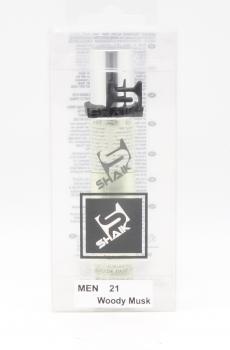 SHAIK M 21 (CHANEL EGOISTE PLATINUM FOR MEN) 20ml