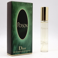 DIOR POISON FOR WOMEN EDT 20ml (спрей)