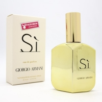 GIORGIO ARMANI SI FOR WOMEN EDP 65ml