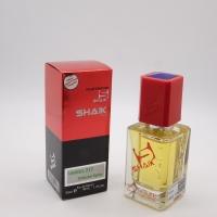 SHAIK M&W № 217 (AMBER SKY) 50 ml