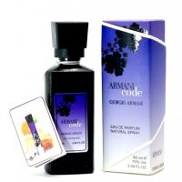 GIORGIO ARMANI CODE FOR WOMEN EDP 60 ml