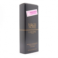 LANCOME MAGIE NOIRE FOR WOMEN PARFUM OIL 10ml