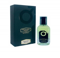 ПАРФЮМ NARCOTIQUE ROSE № 3023 (CREED AVENTUS) MEN 50 ML