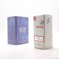 SHAIK M 05 (ANTONIO BANDERAS BLUE SEDUCTION FOR MEN) 50ml