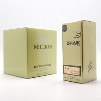 SHAIK W 148 (PACO RABANNE LADY MILLION) 50ml